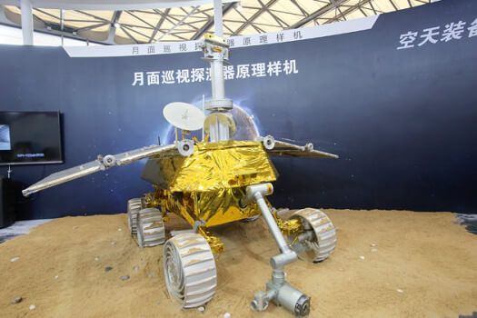 China's lunar probe on display at the 15th China International Industry Fair in Shanghai. (Image courtesy of Imaginechina via AP Images.)