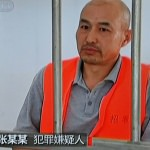 China has executed two cult members who were responsible for the murder of a woman at McDonald's. (Image courtesy to An Xin/Imaginechina)