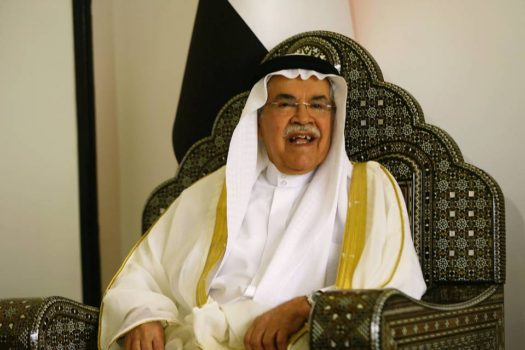 Saudi Arabia's former Oil Minister, Ali al-Naimi. (Photo courtesy of Reuters)